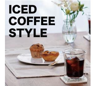 ICED COFFEE STYLE