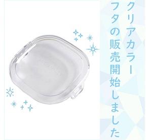 新商品:パック&レンジ深型